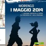 volantino Maratonina Morengo 2014