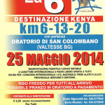 volantino corsa destinazione kenya 2014 valtesse