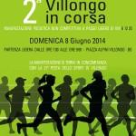 volantino villongo in corsa 2014