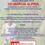 volantino corsa podistica marcia alpina 2014 davagna