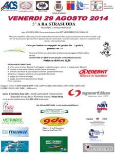 volantino corsa competitiva basaluzzo 2014
