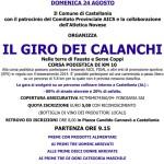 volantino corsa il giro dei calanchi castellania agosto 2014