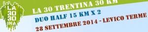 banner-corsa-la-trenta-trentina-2014