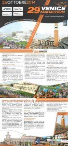 volantino maratona di venezia 2014