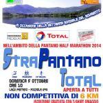volantino corsa 1a StraPantano 2014