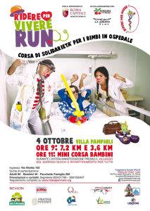 volantino corsa ridere per vivere 2014 roma