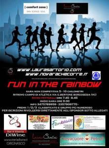 volantino corsa run in the rainbow 19 ottobre 2014