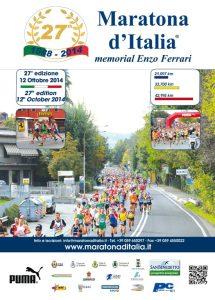 volantino maratona d'italia 2014