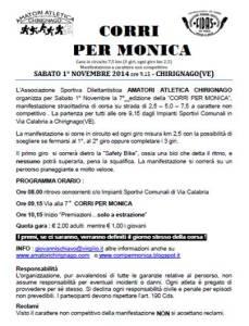 volantinio Corri per Monica 2014 - 7a Edizione