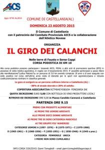 volantino corsa il giro dei calanchi 2015 CASTELLANIA
