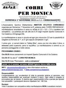 Volantino Corri per Monica 8a edizione