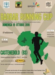 volantino baobab running a castenedolo 16 10 2016
