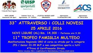 banner-corsa-attraverso-i-colli-novesi-2016