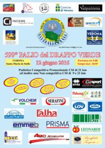 volantino-Palio-drappo-verde-2016-1jpg