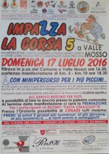 volantino-impazza-la-corsa-2016