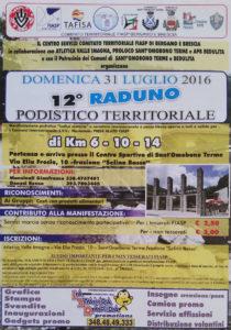 volantino-raduno-podistico-territoriale-2016