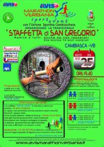 staffetta-di-san-gregorio-2016