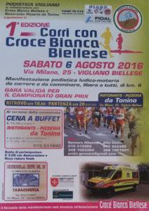 volantino-corri-con-croce-bianca-biellese-2016
