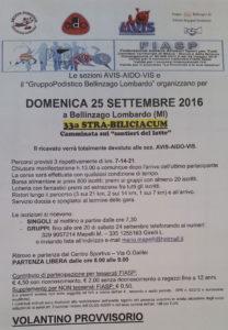 volantino-corsa-stra-biliciacum-2016