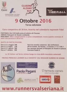 volantino-clusone-alzano-run-2016