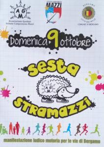 volantino-corsa-stramazzi-2016-bergamo