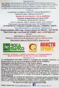 volantino-staffetta-trail-2016-caprino-bergamasco-pag2