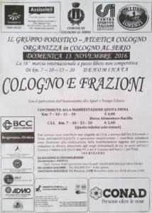 volantino-corsa-cologno-al-serio-2016