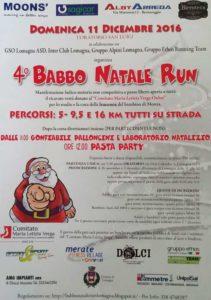 volantino-babbo-natale-run-dic2016-lomagna-lc