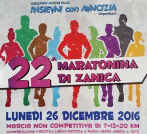 volantino-corsa-maratonina-di-zanica-dic-2016
