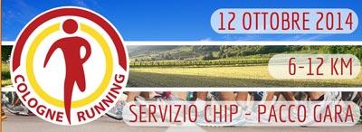 banner cologne running corsa 2014
