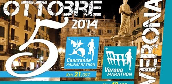 banner corsa podistica verona marathon ottobre 2014