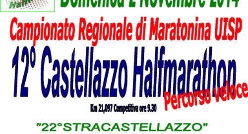 volantino mezza maratona castellazzo 2014