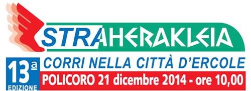 banner straherakleia 2014 policoro