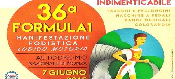 banner corsa podistica 36ma formula1 monza
