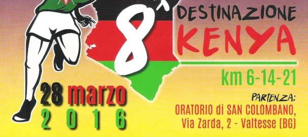 corsa podistica 8va destinazione kenya 2016